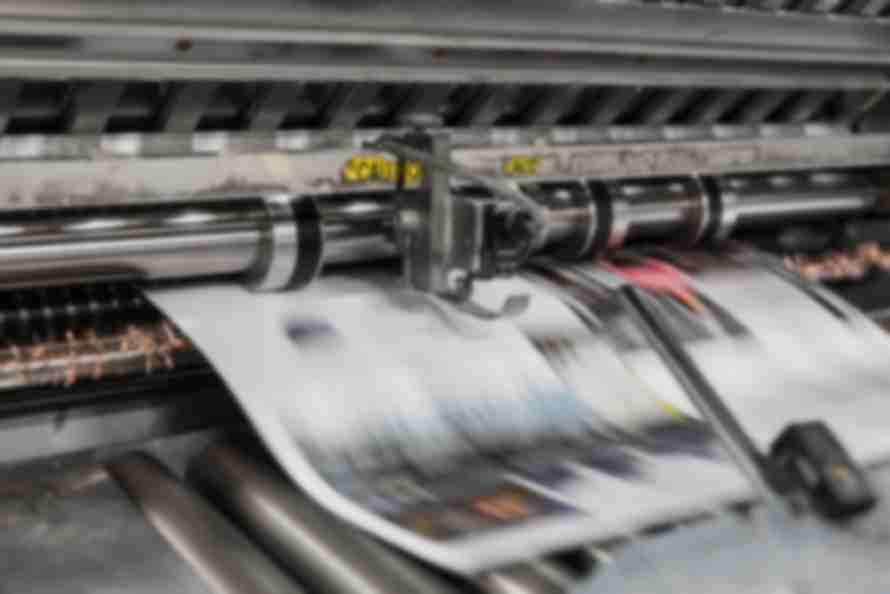 Artikelbild: Presseförderung für Print: Finanzspritze für Innovation?